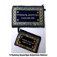 Κεντητό Πορτοφόλι Με Ευχή