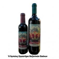Νάμα Οίνος Μυστικός Κρασί Θείας Κοινωνίας