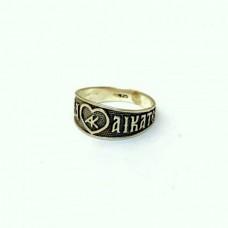 Δαχτυλίδι Ασημένιο Αγία Αικατερίνη