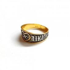 Δαχτυλίδι Ασημένιο  Αγίας Αικατερίνης