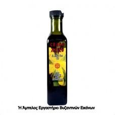 Σπαθόλαδο - Βάλσαμο Ι.Μ.Βατοπαιδίου